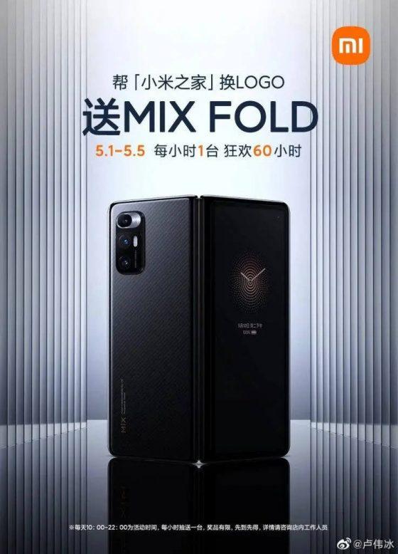 składany smartfon Xiaomi Mi Mix Fold za darmo