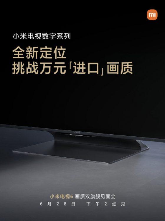 kiedy telewizory Xiaomi Mi TV 6 cena specyfikacja techniczna plotki przecieki Android TV