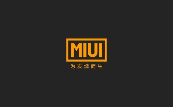 aktualizacja MIUI 13 centrum testów Xiaomi co nowego nowości nowe funkcje