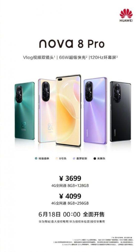 Mate 40 Pro 4G, 40E i Nova 8 - Huawei wprowadza do oferty na nowe modele z HarmonyOS 2.0