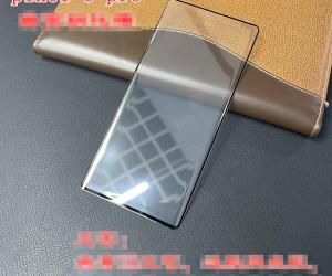 Google Pixel 6 Pro design szkło ochronne kiedy premiera plotki przecieki
