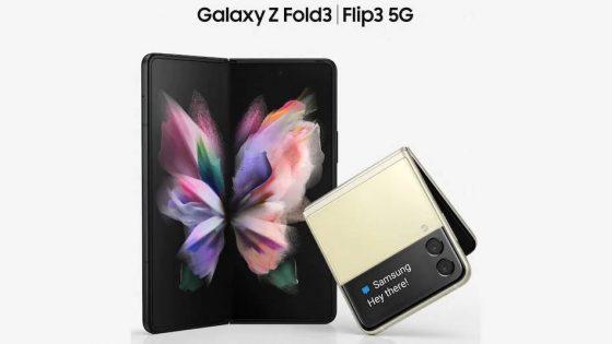 kiedy premiera Samsung Galaxy Z Fold 3 cena specyfikacja techniczna plotki informacje przecieki
