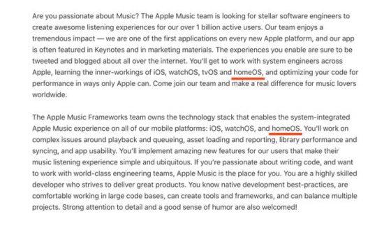 homeOS nowy system Apple iOS 15 WWDC 2021 dom inteligentny