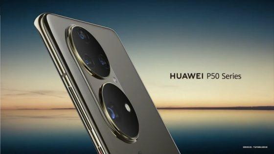 kiedy Huawei P50 Pro teaser data premiery
