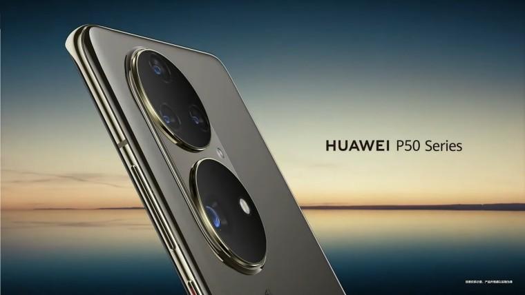 kiedy Huawei P50 Pro teaser data premiery Huawei Mate 50 Pro