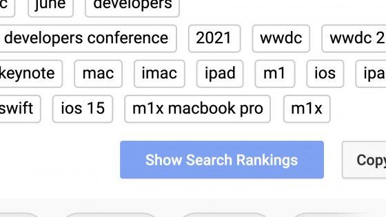 kiedy nowy MacBook Pro z Apple M1X WWDC 2021 plotki przecieki