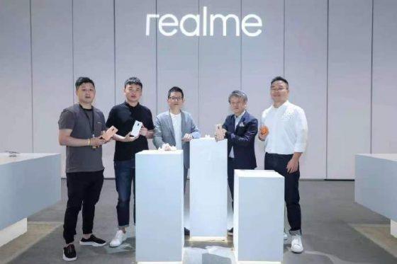 kiedy premiera Realme GT Master Edition cena specyfikacja techniczna