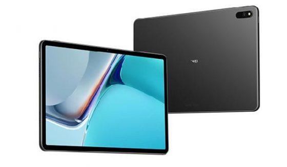 premiera Huawei MatePad 11 cena specyfikacja techniczna HarmonyOS 2.0 opinie gdzie kupić najtaniej w Polsce