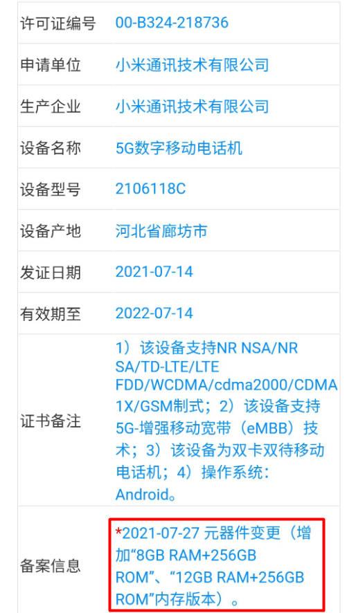 jakie wersje Xiaomi Mi Mix 4 TENAA