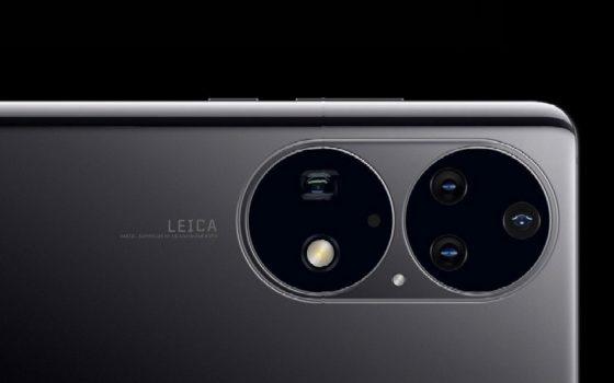 kiedy Huawei P50 Pro 4G cena specyfikacja techniczna plotki przecieki