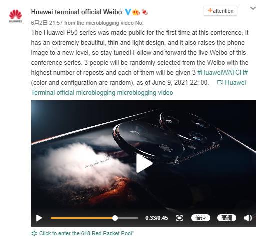 kiedy premiera Huawei P50 Pro rendery aparat fotograficzny Leica plotki przecieki