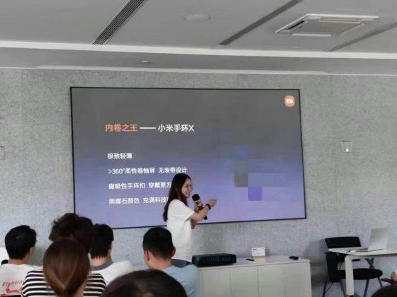 kiedy opaska Xiaomi Mi Band 7 cena specyfikacja techniczna Mi Band X plotki przecieki wycieki