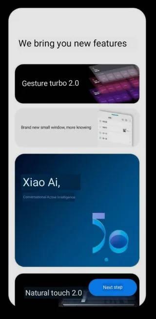 kiedy nakładka Xiaomi MIUI 13 aktualizacja centrum sterowania nowości zmiany