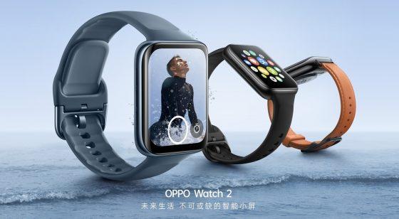 premiera Oppo Watch 2 cena specyfikacja techniczna opinie gdzie kupić najtaniej w Polsce kiedy