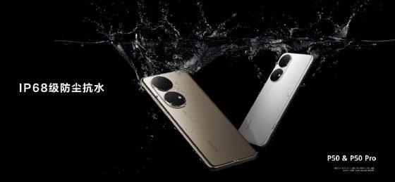 kiedy Huawei P50 Pro z Kirin 9000 5G