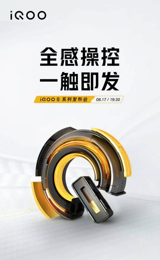 kiedy premiera IQOO 8 Pro cena specyfikacja techniczna