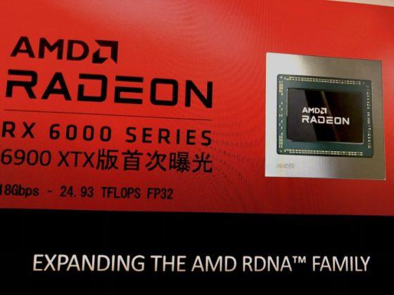 kiedy karta grafiki AMD Radeon RX 6900 XTX cena specyfikacja techniczna plotki przecieki GeForce RTX 3090