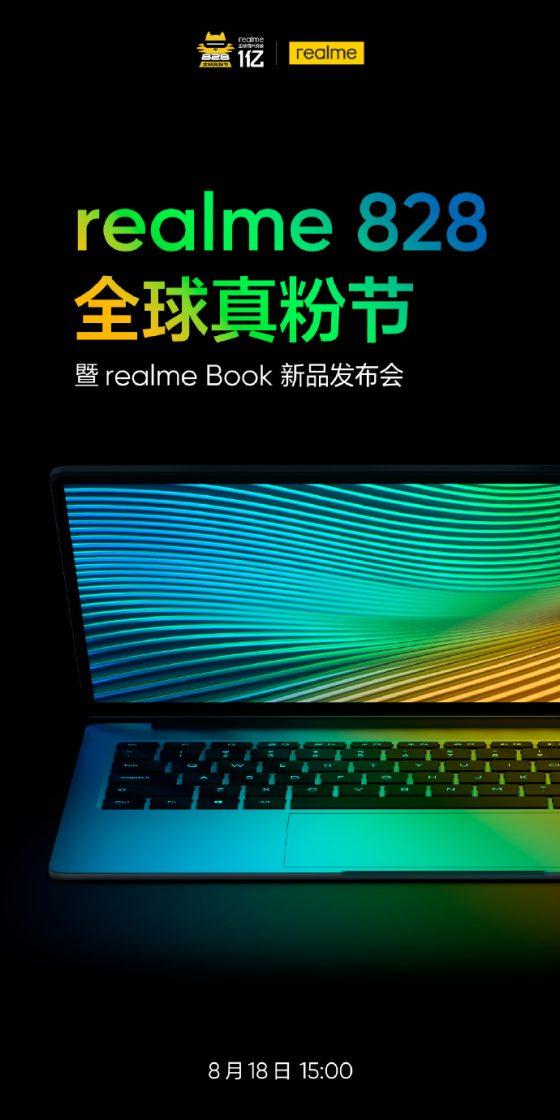kiedy laptop Realme Book data premiery