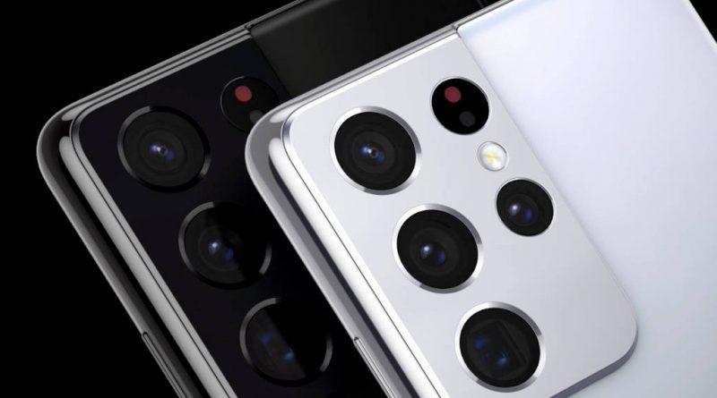 kiedy Android 12 One UI 4 beta Samsung Galaxy S21 Ultra opinie testy Geekbench benchmarki