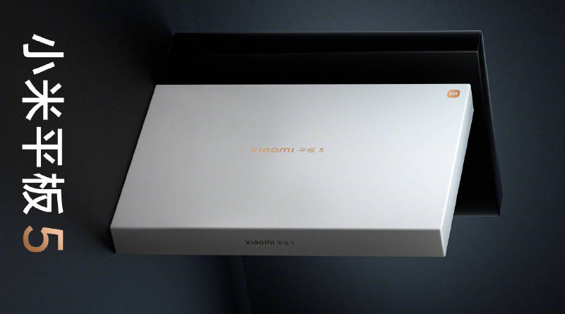 kiedy tablet Xiaomi Mi Pad 5 cena specyfikacja techniczna rendery plotki przecieki