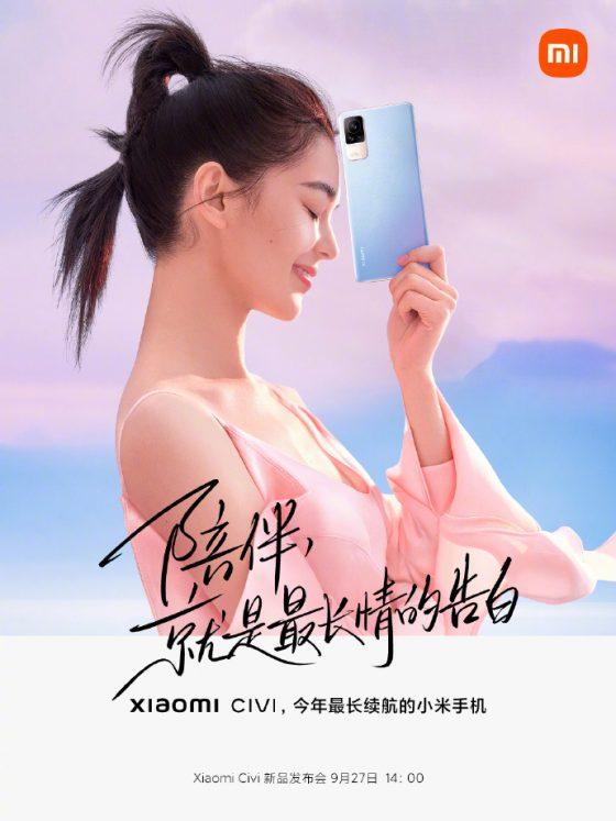 kiedy Xiaomi CIVI specyfikacja techniczna