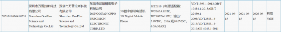 OnePlus 9RT kiedy premiera cena specyfikacja techniczna plotki przecieki