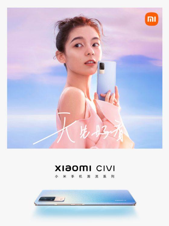 kiedy smartfony Xiaomi CIVI cena specyfikacja techniczna