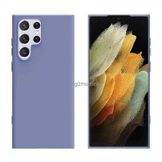 rendery Samsung Galaxy S22 Ultra etui