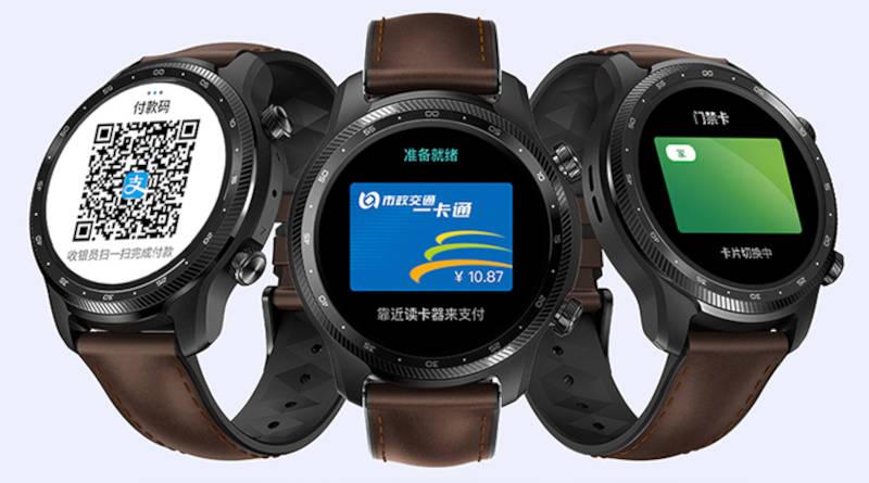 smartwatch TicWatch Pro X cena specyfikacja techniczna Wear OS opinie gdzie kupić najtaniej w Polsce